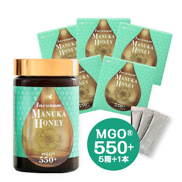 インカナム®マヌカハニー MGO®550+スティックタイプ5箱&ボトルタイプ1本セット 商品画像