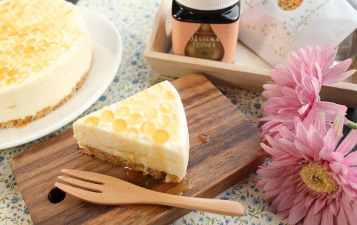 マヌカレモンのハチの巣チーズケーキ